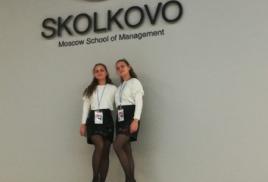 Вот мы и в Сколково!