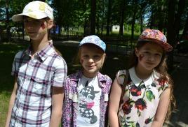 1 июня- День защиты детей