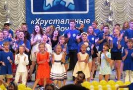«Хрустальные звёздочки»-победители получили награды в «Орлёнке»